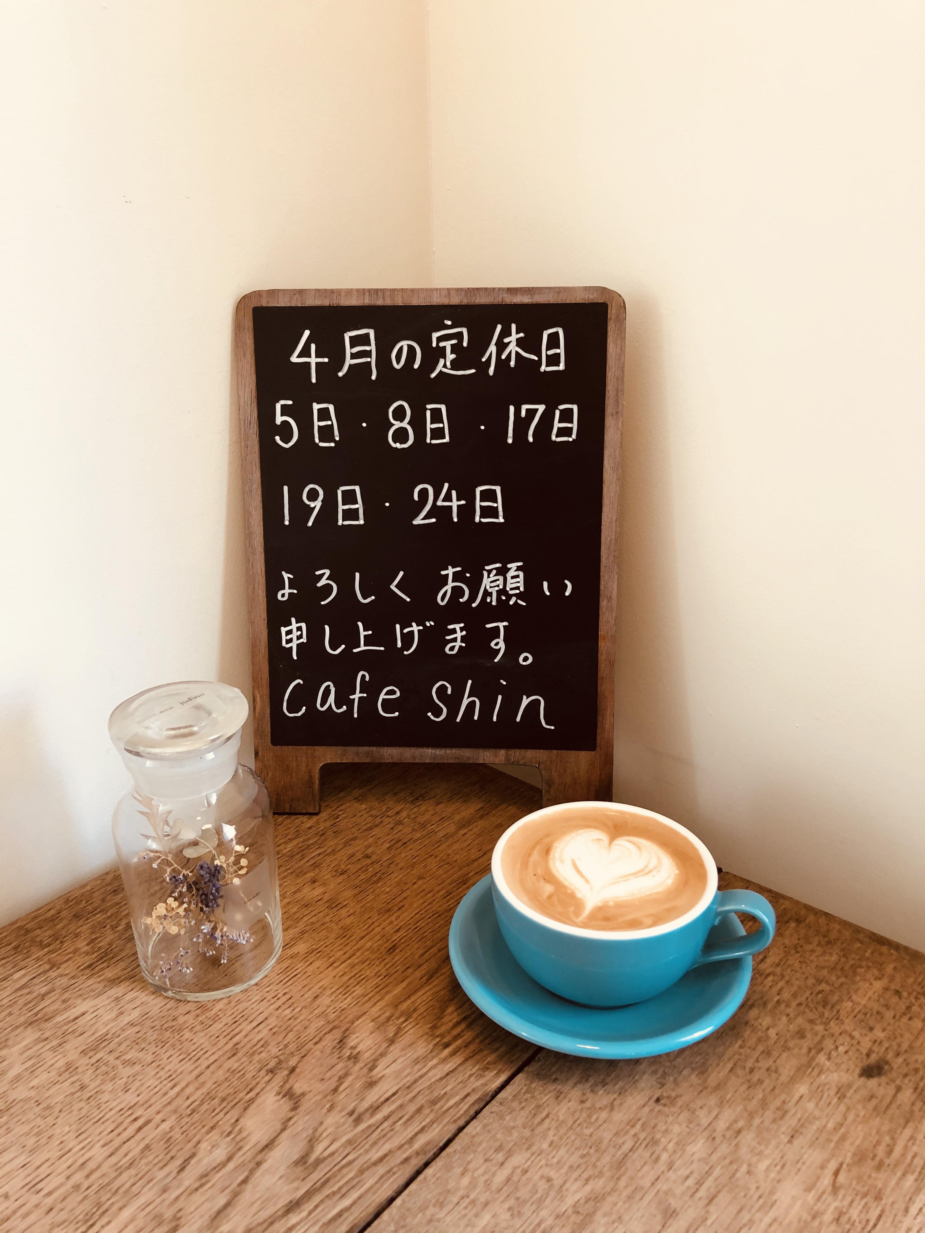 甲陽園カフェ 阪急駅前カフェ ワッフル シフォンケーキ